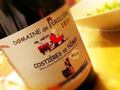 A la carte des vins du café du Port (Rennes)