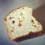 A la boulangerie Hoche, il y a ce pain bigouden que j'aime beaucoup